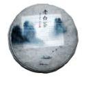 С открытием! Лучший интернет-магазин китайского чая