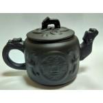 Чайник глиняный 200-300 мл.
