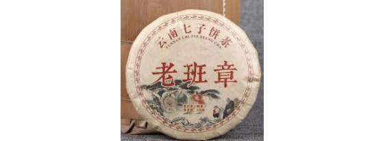 Классический шу пуэр Lao Ban Zhang  - 100 грамм!