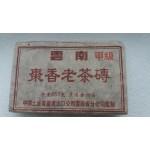 Коллекционный Шу пуэр - 250 грамм - 2002 год