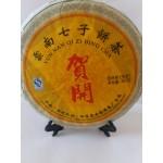 """Шен пуэр  """"Хэ Кхай""""- 357 грамм - 2013 год"""