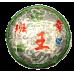 Классический Шен пуэр - 357 грамм - 2014 год-1