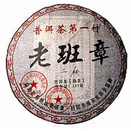 Шу пуэр  Lao Bang Zhang 357 грамм 2008 г