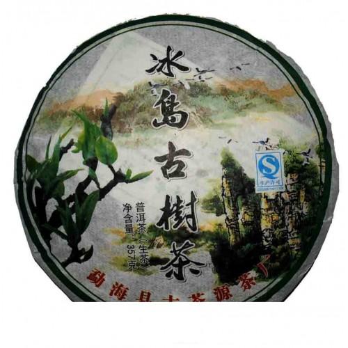 Шен пуэр Bing Dao - 357 грамм - 2015 год