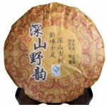 Шу пуєр Shen San Gu Yun - 100 грамм!