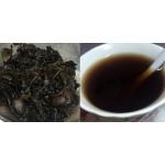 Шу Пуэр «Ка Фэй Юй Бин» с зерном кофе