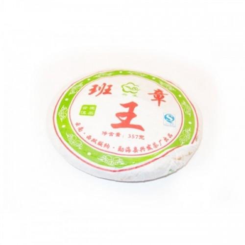 Шен Пуэр Печать Императора - 357 грамм - 2011 год