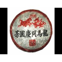 Коллекционный Шу пуэр - 357 грамм - 1998 год