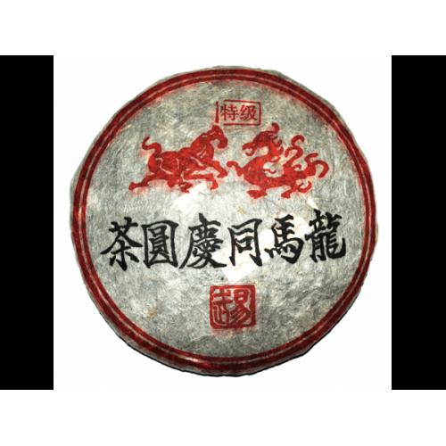 Коллекционный Шу пуэр - 357 грамм - 2008 год