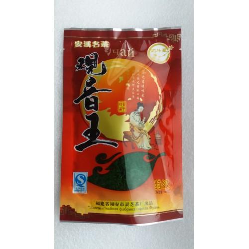 "Зеленый чай ""Мао Цьен"" 75 грамм!"