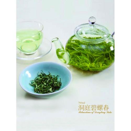 Чай Билочунь 100 грамм, урожай 2017 года