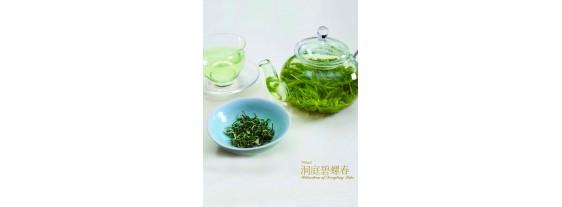 Чай Билочунь (Изумрудные спирали весны)