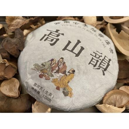 Классический шен пуэр Gao Shan Yun  - 100 грамм