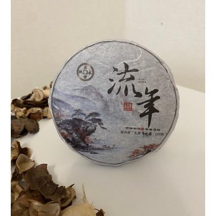 Классический Шен пуэр Liu Nian- 100 грамм