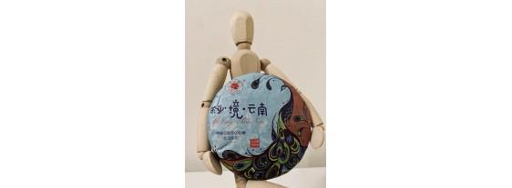Шен Пуэр Yi Xuan - 100 грамм
