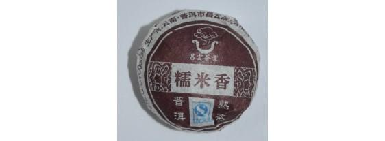 Шу пуэр  со вкусом риса - 10 штук в упаковке