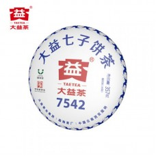 Шен пуэр Менхай Да И 7542 -Оригинал!