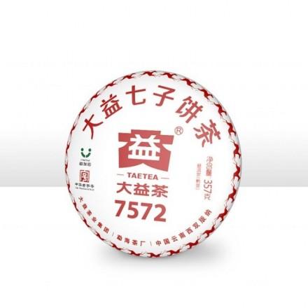"""Шу Пуэр Менхай Да И """"7572"""" - 2018 год!Оригинал!"""