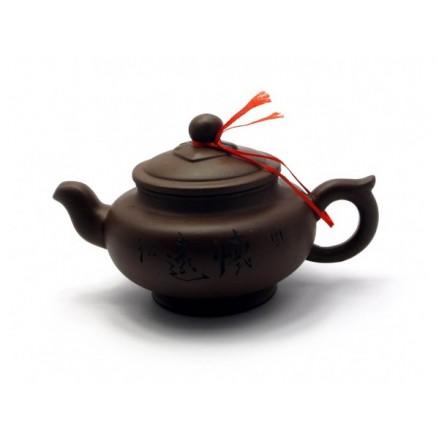 Чайник глиняный - 18х17х11 см