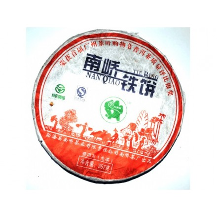 Коллекционный Шен пуэр - 357 грамм - 2004 год