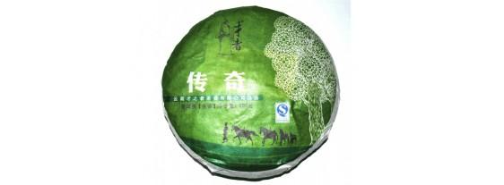 Классический Шен пуэр - 200 грамм - 2008 год