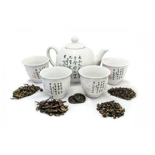 Сервиз керамический и 5 видов чая по 12 грамм