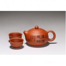 Чайник и 2 пиалы с Исинской глины