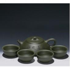 Подарочный набор посуды из исинской глины